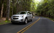 Chevy Equinox at Bob Maguire Chevrolet